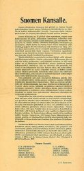 Декларация независимости Финляндии