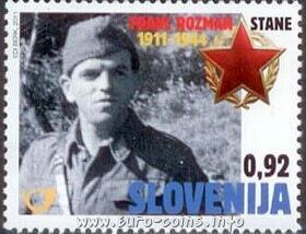100-летие Розмата отмечено не только монетой, но и маркой, выпущенной 28 января 2011 г.