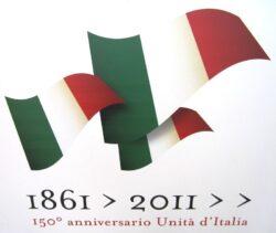 Эмблема 150-й годовщины итальянского объединения