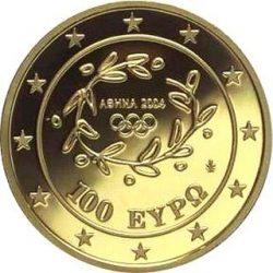 100 евро, Греция (Афинский Акрополь)