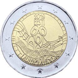 2 евро, Эстония (150-летие первого эстонского Праздника песни)