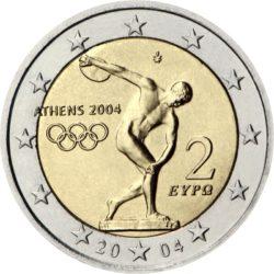 2 евро, Греция (Летние Олимпийские игры 2004)