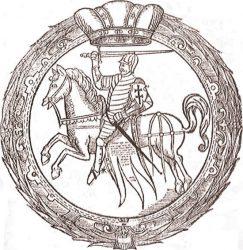 Герб из Статута ВКЛ (1588)