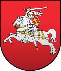 Временный герб Литовской Республики 1990-1992 годов.