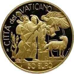 50 евро, Ватикан (Жертва Авраама)