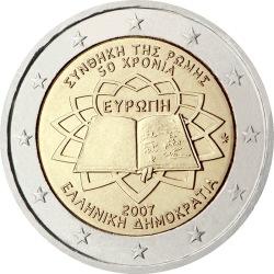 2 евро, Греция (50-летие подписания Римского договора)