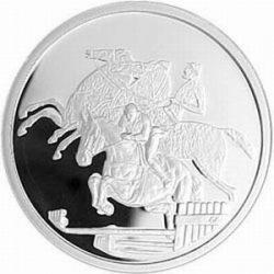 10 евро, Греция (Верховая езда)