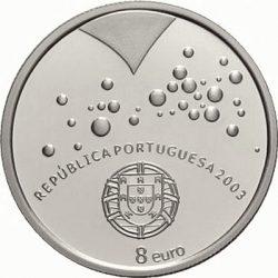 8 евро, Португалия (Футбол — это страсть)