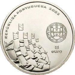 8 евро, Португалия (Футбол — это праздник)