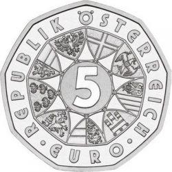 5 евро, Австрия (Гидроэнергетика)