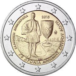 2 евро, Греция (75 лет со дня смерти Спиридона Луиса)