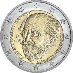 2 евро, Греция (150 лет со дня смерти Андреаса Калвоса)