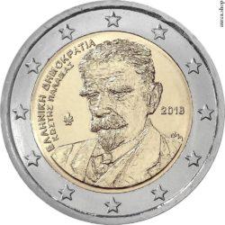 2 евро, Греция (75 лет со дня смерти Костиса Паламаса)