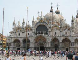 Собор Святого Марка (ит. Basilica di San Marco — «базилика Сан-Марко»)
