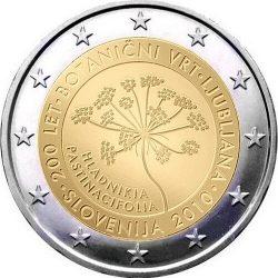 2 евро, Словения (200 лет Ботаническому саду в Любляне)