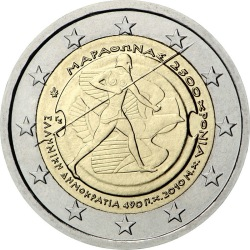2 евро, Греция (2500 лет Марафонской битве)