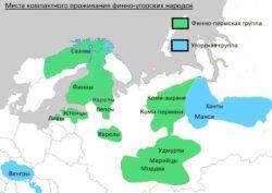 Ареал основного расселения финно-угорских народов