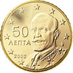 50 евроцентов, Греция