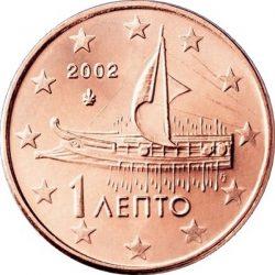 1 евроцент, Греция