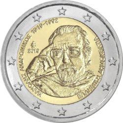 2 евро, Греция (100 лет со дня рождения Манолиса Андроникоса)
