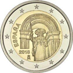 2 евро, Испания (Сантьяго-де-Компостела)