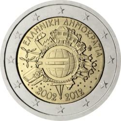 2 евро, Греция (10 лет наличному обращению евро)