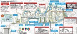 Схема выставки Expo-2015