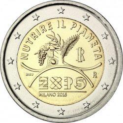 2 евро, Италия (Expo 2015 в Милане)