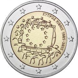 2 евро, Кипр (30 лет флагу Европейского союза)