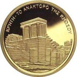 100 евро, Греция (Дворец Кносс)