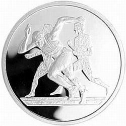 10 евро, Греция (Бег)