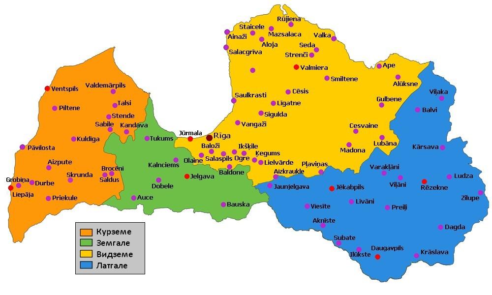 Историко-культурные области Латвии