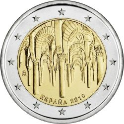 2 евро, Испания (Исторический центр г.Кордова)