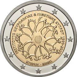2 евро, Кипр (30-летие Кипрского института неврологии и генетики)
