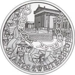 10 евро, Австрия (60 лет Второй республике)