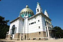 Общий вид церкви Св. Леопольда