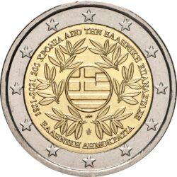 2 евро, Греция (200-летие Греческой революции)
