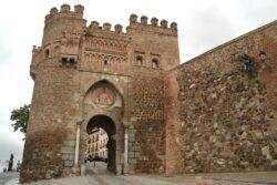 Puerta del Sol. Toledo