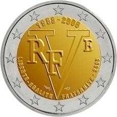 Несостоявшаяся монета в честь 5-й Французской Республики