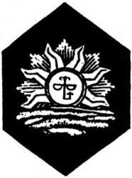 Герб самостоятельной Латвии, разработанный Ансисом Цирулисом (1917)