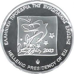 10 евро, Греция (Председательство в ЕС)