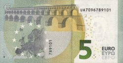 Euro banknote 5 euro 2013 rev