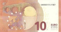 Euro banknote 10 euro 2014 rev