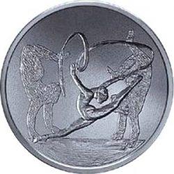 10 евро, Греция (Спортивная гимнастика)