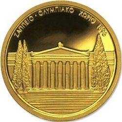 100 евро, Греция (Олимпийская деревня)