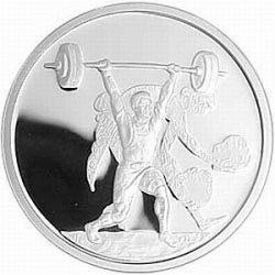 10 евро, Греция (Тяжёлая атлетика)