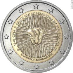 2 евро, Греция (70-летие союза островов Додеканес с Грецией)