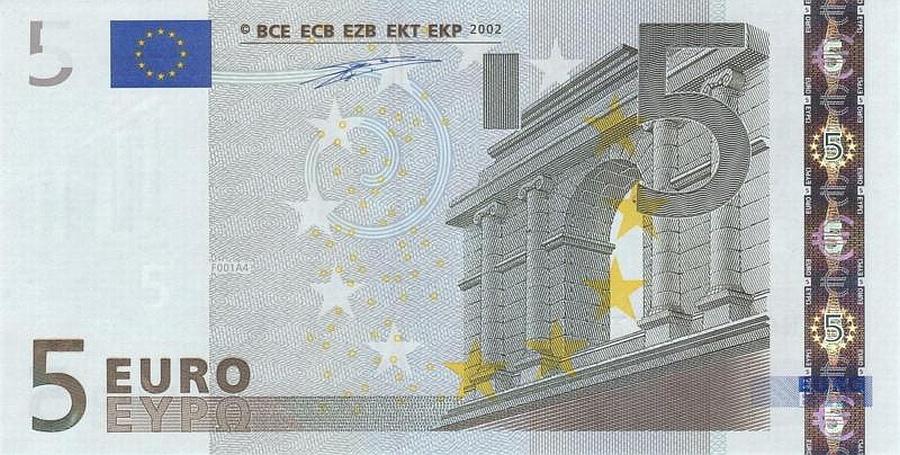 Юбилейные банкноты евро монета 50 копеек 1922 года серебро стоимость