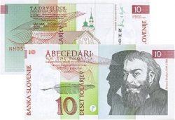 Портрет П.Трубара был размещен на словенской банкноте номиналом в 10 толаров образца 1992г. На обратной стороне банкноты изображена церковь Урсулинок в Любляне.
