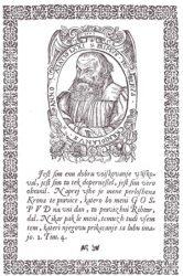 «Слово» П.Трубара, 1578 г. (титульный лист)